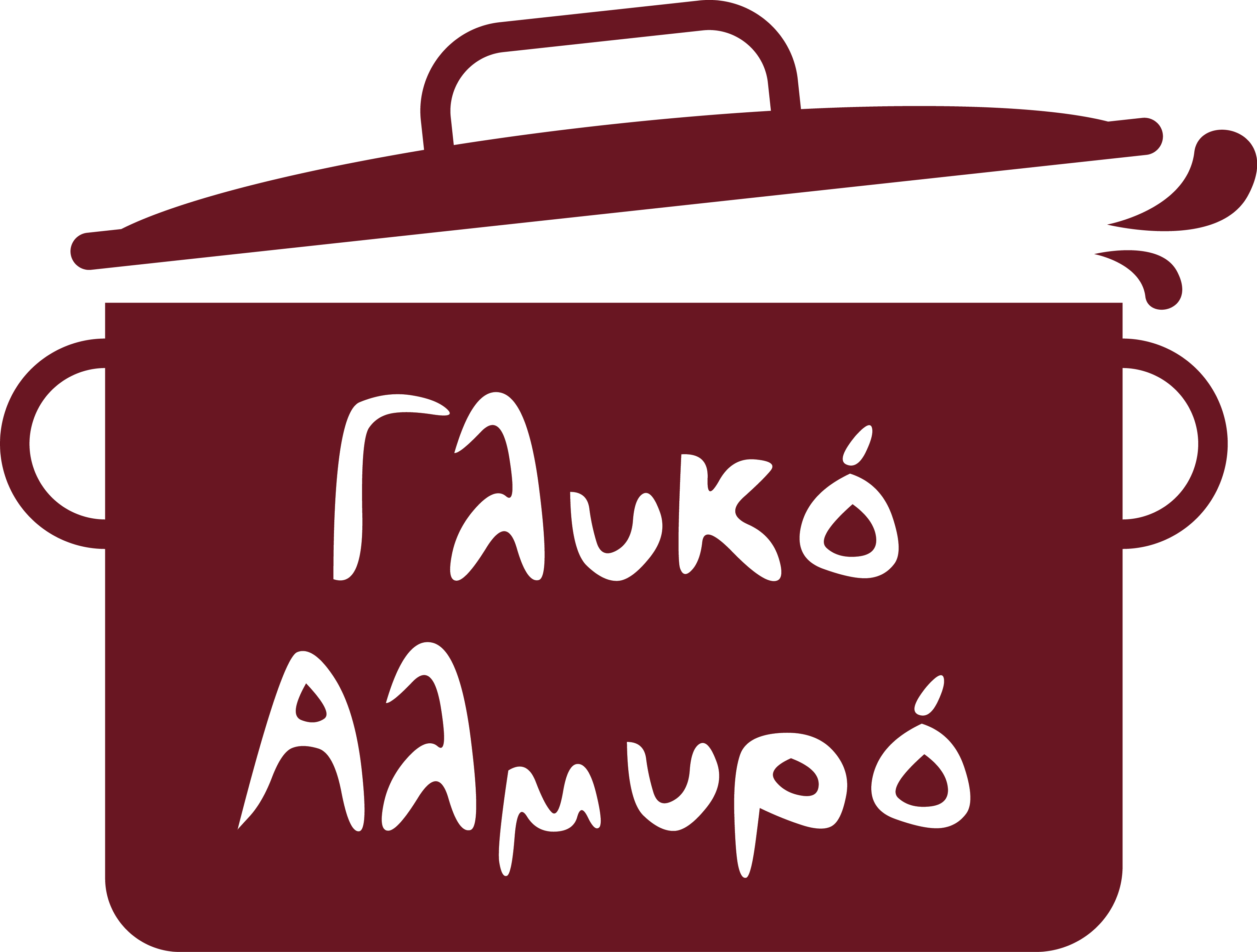 ΓΛΥΚΟ ΑΛΜΥΡΟ